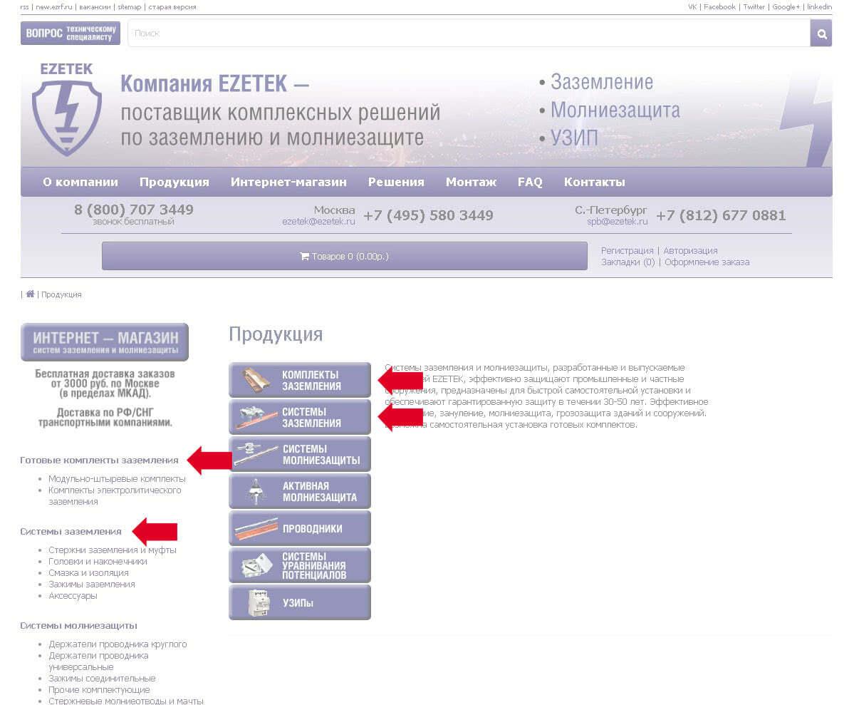 Как сделать себе официальный сайт сделать фон сайта фотошоп