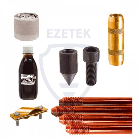 Комплект заземления EZETEK EZ – 9