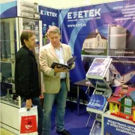 Компания EZETEK на выставке «Загородный дом - 2018»