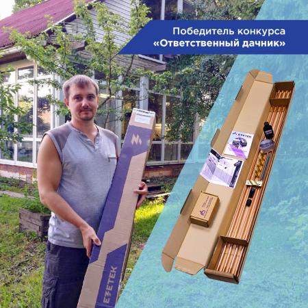 """Результаты конкурса """"Ответственный дачник"""""""