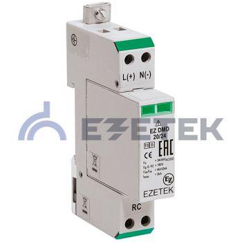Защита сетей постоянного тока