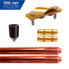 Электрод заземления EZ — 3 (3 метра, 14 мм, 2 х 1500 мм)