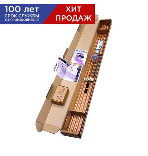 Комплект заземления EZ – 6 (6 метров, 14 мм, 4 х 1500 мм)